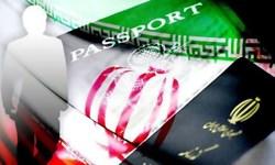 اولویت طرح اصلاح قانون دوتابعیتیها در مجلس رد شد