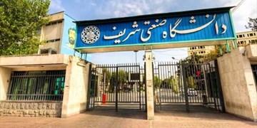 دانشگاه شریف اجازه ورود خبرنگاران به برنامه سخنرانی رحیمپور ازغدی را نداد
