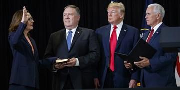 یاهونیوز: ترامپ به سیا اختیارات بیشتری برای حملات سایبری مخفیانه ضد ایران داده است