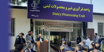 افتتاح و کلنگزنی 2 پروژه دانشگاه تبریز با حضور وزیر علوم