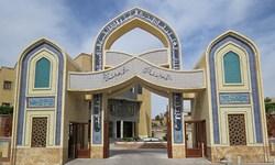 شرایط پذیرش دانشجو در دانشکده علوم قرآنی قم اعلام شد