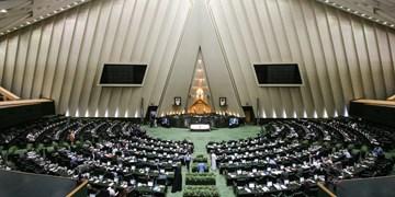 بیانیه نمایندگان مجلس: پذیرفتن FATF  مبنای «فشارهای شرطی» به ایران خواهد بود