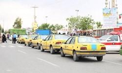 افزایش نرخ کرایه تاکسی بعد از سهمیهبندی بنزین غیرقانونی است