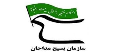 نامه ۳ هزار مداح به رهبر انقلاب/ تا ریشهکنی کرونا در میدان نبرد میمانیم