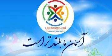 انجمن کوتاهقامتان اردبیل تاسیس میشود