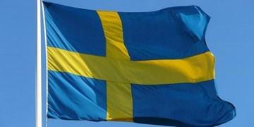 سوئد سفیر روسیه را فراخواند