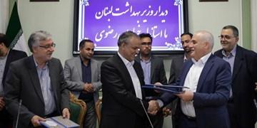 تلاش میکنیم  از ظرفیت پزشکی ایران برای توسعه روابط بین دو کشور استفاده کنیم
