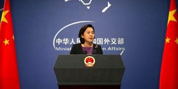 پکن: اتهامها علیه مدیر هوآوی، کاملا ساختگی است