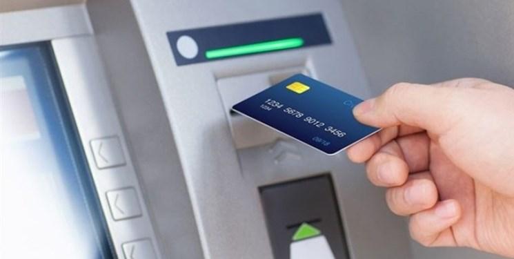۶۴ سال زندان به خاطر دزدی از عابر بانک در عربستان