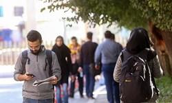 نرخ بیکاری در استان کرمانشاه 3 درصد کاهش یافت