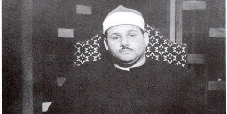 تلاوتی زیبا و کمتر شنیده شده از محمود علی البناء+صوت