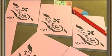 719 هزار جلد دفتر دولتی در کرمانشاه توزیع میشود