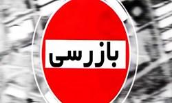 آغاز اجرای طرح نظارتی نوروز در زنجان