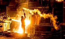 درخواست سازمان حمایت برای آزادسازی صادرات فولاد+ سند