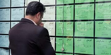 اهمال در نظارت بر مصوبه سقف افزایش اجارهبها/ کرایهخانه را مشاوران املاک تعیین میکنند