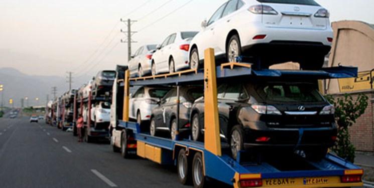 مقررات واردات خودرو به نفع عدهای خاص تغییر کرد؟