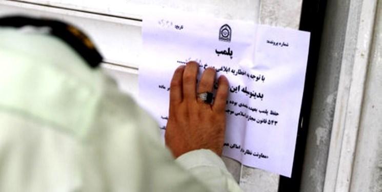 پلمب و اخطار «پلیس امنیت» برای 25 واحدصنفی متخلف