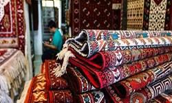 شبیهسازی فرش دستباف قم، خطری جدی برای صنعت فرش