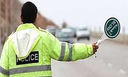 آغاز محدودیتهای ترافیکی پایان هفته در محورهای مازندران