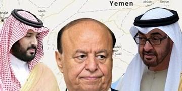 وقتی منصور هادی با طناب ائتلاف سعودی-اماراتی داخل چاه رفت