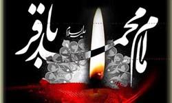 برنامه عزاداری شهادت امام باقر(ع) در هیأتها/ مسلمیه آغاز شد