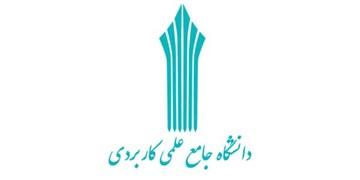مرکز علمی کاربردی خانه کارگر اولین دانشگاه سبز استان است