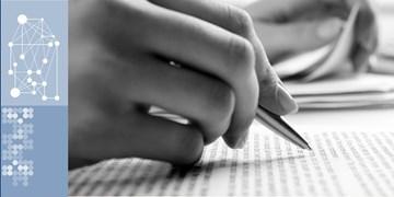 ایران در صدر نویسندگان خوداستناد دنیا