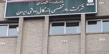 شرکت غله زنجان منحل شد