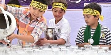 عید شاد امروز خاطره خوب فرداى بچههاست