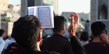 پخش زنده دعای عرفه از تلویزیون/ همراهی با کربلا، مشهد مقدس و قم