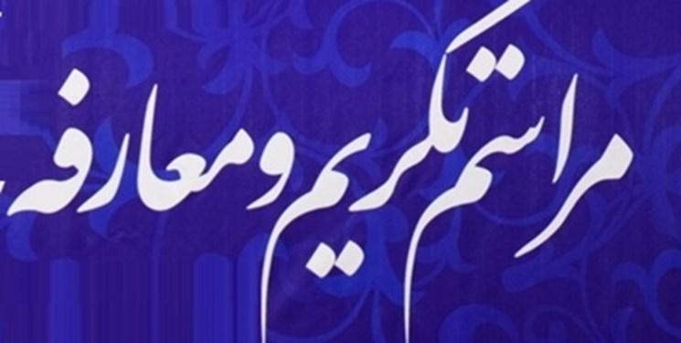 سرپرست معاونت فرهنگی هنری سپاه استان بوشهر معرفی شد