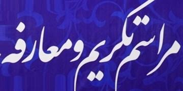 مسئول سازمان بسیج کارمندان سپاه ثارالله کرمان معرفی شد