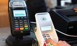 کدام تراکنشهای بانکی مشمول مالیات نمیشوند؟+اینفوگراف