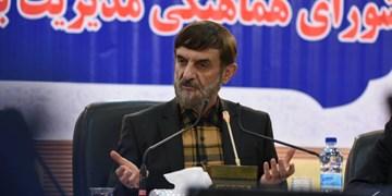 اقدامات اقتصادی قوه قضاییه مطابق با اهداف اساسی نظام است/ تشکیل دادگاه اقتصادی تهران - بغداد خواسته رهبر انقلاب بود