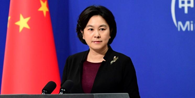 چین 4 مقام آمریکایی را تحریم میکند