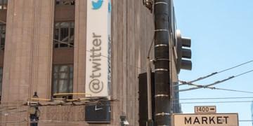توئیتر برای جذب کاربر به سمت تنوع بیشتر میرود
