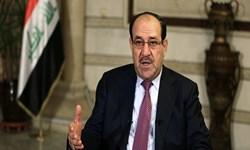 نوری المالکی: عربستان تاب تحمل دولت شیعی در عراق را ندارد/ «بایدن» از من عذرخواهی کرد
