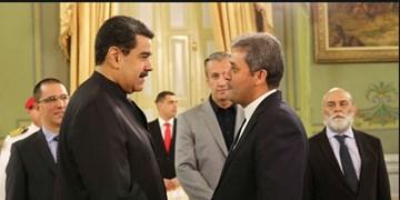 سفیر ایران در ونزوئلا: تهران و کاراکاس حق دارند آزادانه تجارت کنند
