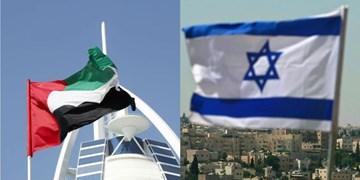 وزیر صهیونیست: امارات به دنبال راهاندازی بندر قدیمی حیفا است