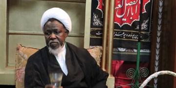 محاکمه شیخ زکزاکی به تعویق افتاد