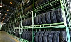 ۳۰۰۰ هزار حلقه لاستیک به توان تولید کشور اضافه شد