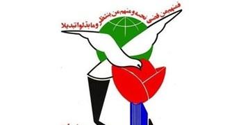 تصویب آییننامه حمایت از نخبگان شاهد و ایثارگر در هیات دولت