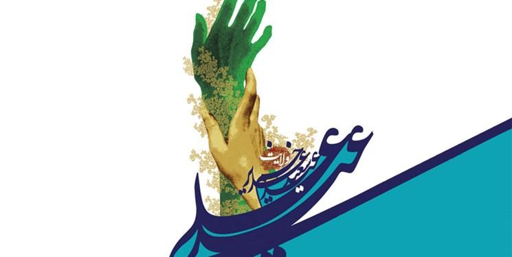 هیأتیهای همدان در روز غدیر «عقد اخوت» میبندند