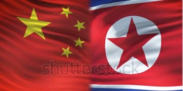 چین: بایدن به جای «فشار شدید» بر کرهشمالی روی دیپلماسی تمرکز کند