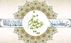 انجام ۹ برنامه فرهنگی به مناسبت عید غدیر توسط «گروه جهادی غدیر»