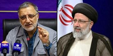 همه باهم برای تشکیل دولت مردمی و ایران قوی تلاش خواهیم کرد