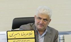 کرمانشاه میزبان «مجمع مشورتی روسای شوراهای کلانشهرها و مراکز استانها» میشود