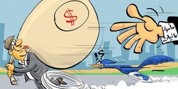 پایش فرار مالیاتی ثروتمندان در یک برنامه تلویزیونی