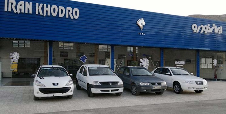 تولید روزانه 2هزار خودرو در ایرانخودرو تضمین شد