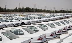 ایران خودرو بخشنامه فروش را عوض کرد/ محرومیت ۲ ساله برداشته شد